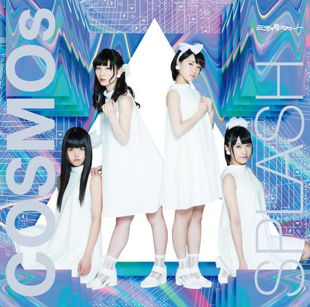 シングル「COSMOsSPLASH」【TypeD】 (okmusic UP's)