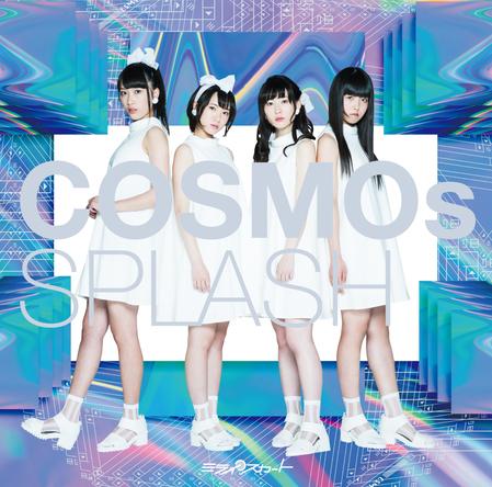 シングル「COSMOsSPLASH」【TypeE】 (okmusic UP's)