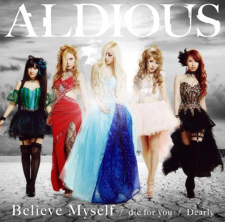 シングル「die for you / Dearly / Believe Myself」【DVD付限定盤B】  (okmusic UP's)
