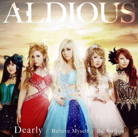 シングル「die for you / Dearly / Believe Myself」【豪華ブックレット付限定盤C】  (okmusic UP's)