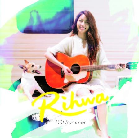 シングル「TO: Summer」【通常盤】(CD) (okmusic UP's)