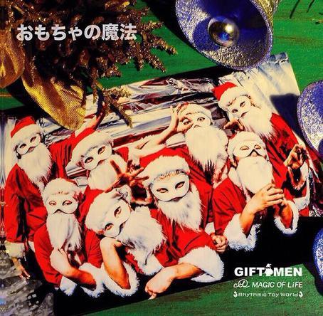 スプリットアルバム『おもちゃの魔法』 (okmusic UP's)