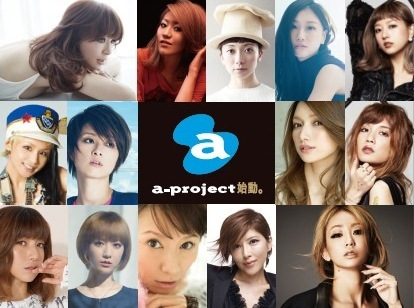 「avex GIRL'S VOCAL AUDITION」 (okmusic UP\'s)