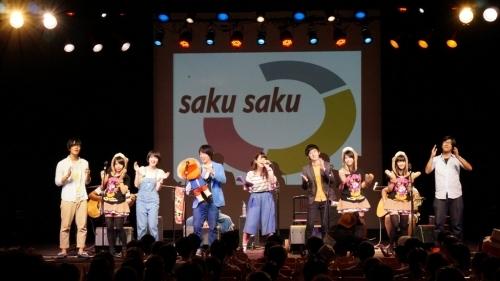 """コアラモード.が出演した「saku saku」発のイベント""""『saku saku』の七夕まつり supported by BANPRESTO""""の模様"""