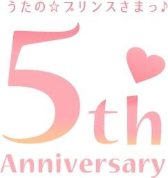 5周年を迎えた「うたの☆プリンスさまっ♪」よりシャイニング事務所所属アイドル11名が参加するCD第2弾がリリース決定 (C)SAOTOME GAKUEN