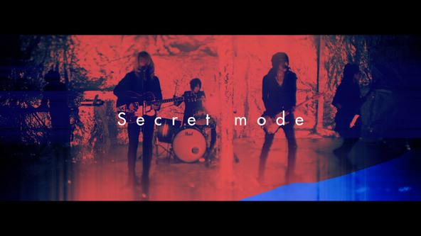 「Secret mode」MV キャプチャ (okmusic UP's)