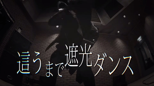「上海ハニー」カバーMV キャプチャ (okmusic UP's)