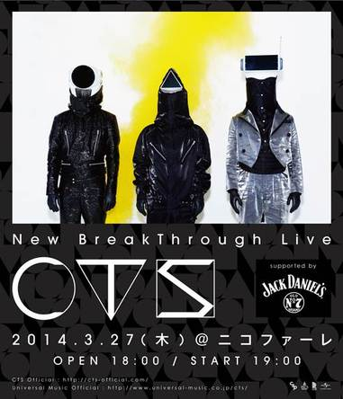 『New Breakthrough Live CTS supported by JACK DANIEL'S』フライヤー (okmusic UP\'s)