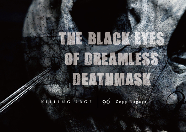 The Black Eyes of Dreamless Deathmask (okmusic UP's)