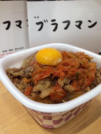 キムチ牛丼生卵乗せ (okmusic UP's)