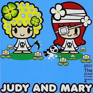 JUDY AND MARY「BATHROOM」のジャケット写真 (okmusic UP's)