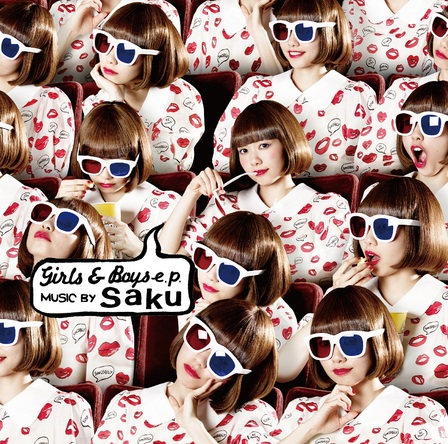 EP『Girls & Boys e.p.』 (okmusic UP\'s)