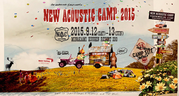 「New Acoustic Camp 2015」ロゴ (okmusic UP's)
