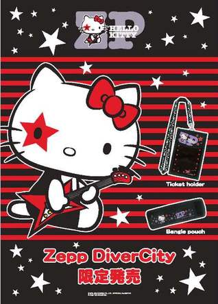 Zepp x Hello Kitty (c)1976, 2015 SANRIO CO., LTD. APPROVAL NO.S561706(okmusic UP\'s)