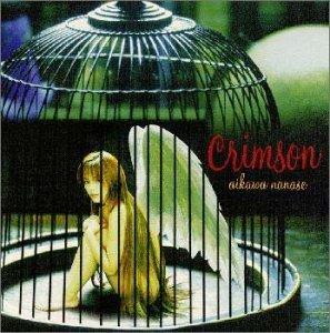 相川七瀬『crimson』のジャケット写真