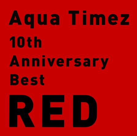 アルバム『RED』【通常盤】(CD) (okmusic UP's)