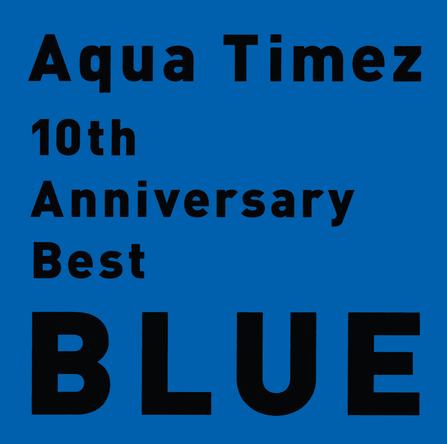 アルバム『BLUE』【通常盤】(CD) (okmusic UP's)