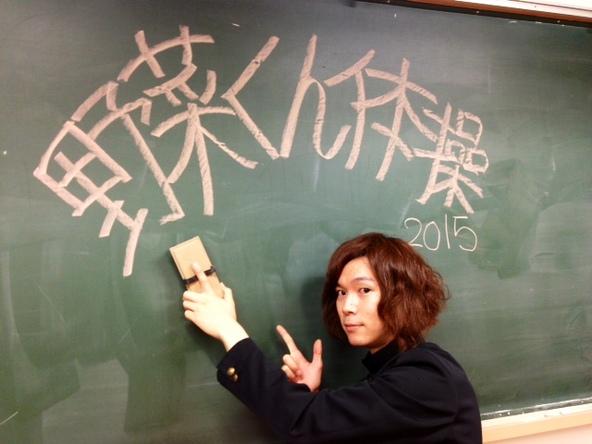 野菜くん体操2015 (okmusic UP's)