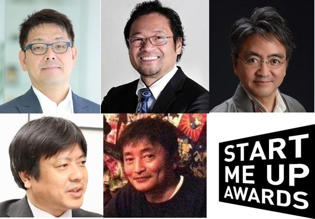 「START ME UP AWARDS 2015」特別審査員