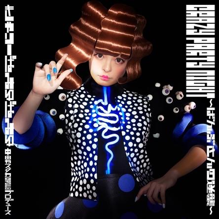 シングル「Crazy Party Night ~ぱんぷきんの逆襲~」【通常盤】(CD) (okmusic UP's)