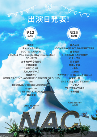 """New Acoustic Camp 2015""表演者(okmusic UP's)"