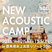 『New Acoustic Camp 2015』  (okmusic UP's)
