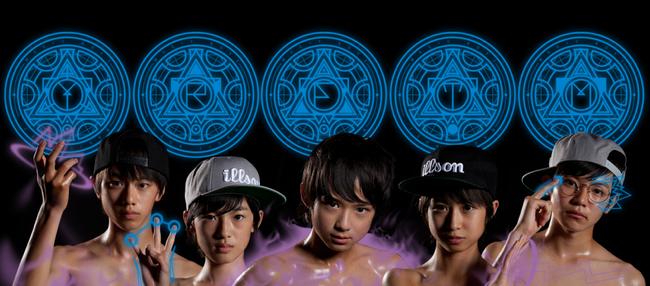 MAGiC BOYZ(左から: MCユウト、MCリュウト、MCフウト、MCトーマ、DJマヒロ)