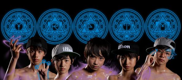 MAGiC BOYZ(左から: MCユウト、MCリュウト、MCフウト、MCトーマ、DJマヒロ) (okmusic UP's)