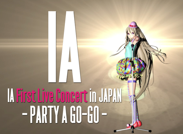 「IA First Live Concert in JAPAN- PARTY A GO-GO -」 (okmusic UP's)
