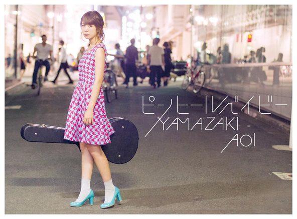 ミニアルバム『ピンヒールベイビー』【初回限定スペシャルパッケージ】(CD+40Pフォトブック) (okmusic UP's)