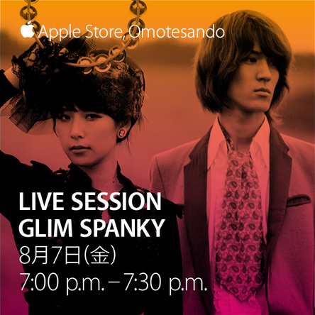 「Live Session GLIM SPANKY」ポスター (okmusic UP's)