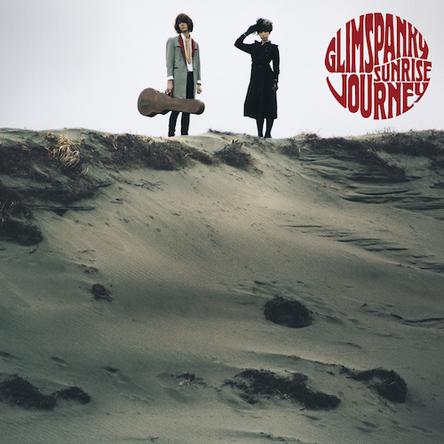 アルバム 『SUNRISE JOURNEY』  (okmusic UP's)