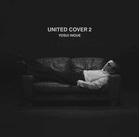 アルバム『UNITED COVER 2』 (okmusic UP's)