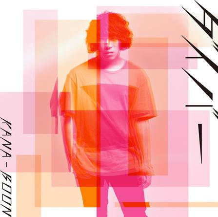シングル「ダイバー」【初回生産限定盤】(CD) (okmusic UP's)