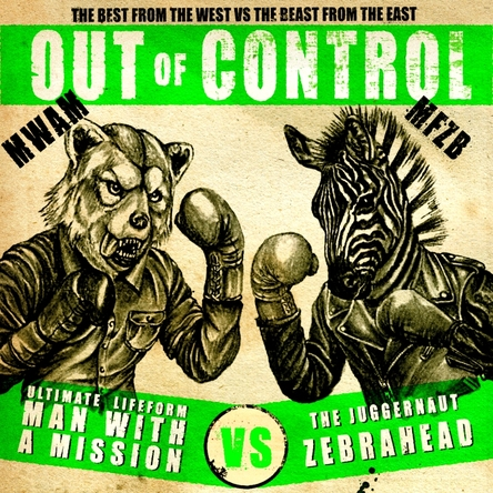 スプリットEP「Out of Control」 (okmusic UP's)