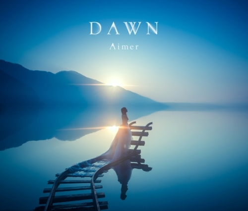オリコンアルバムデイリーチャートで初登場3位を獲得したAimerの3rdアルバム『DAWN』