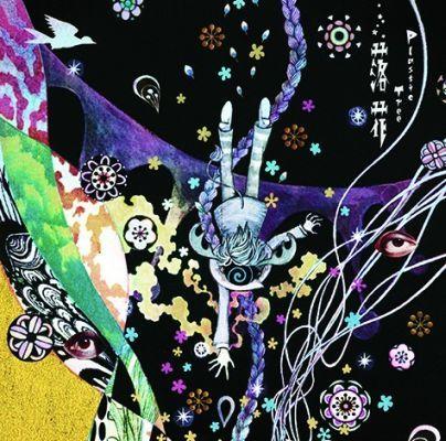 シングル「落花」【初回限定盤A】(CD+DVD) (okmusic UP's)