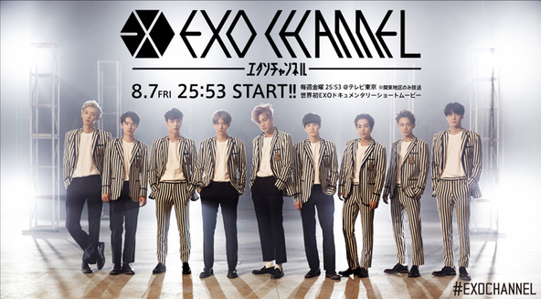「EXO CHANNEL」 (okmusic UP's)