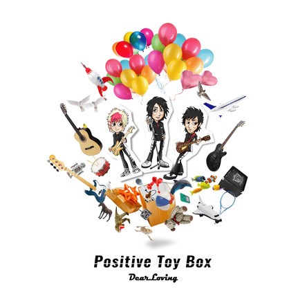 ミニアルバム『Positive Toy Box』 (okmusic UP's)