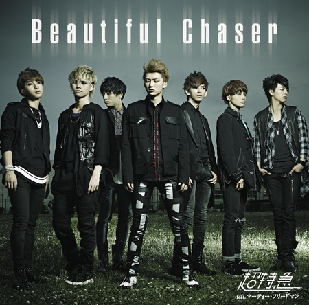 シングル「Beautiful Chaser」【通常盤B】(CD) (okmusic UP's)