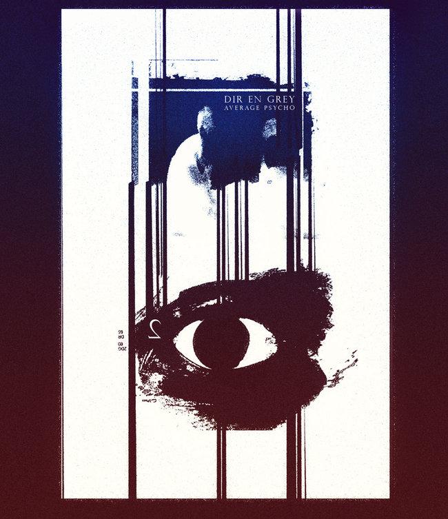 Blu-ray『AVERAGE PSYCHO 2』