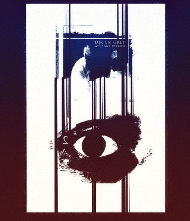 Blu-ray『AVERAGE PSYCHO 2』 (okmusic UP\'s)