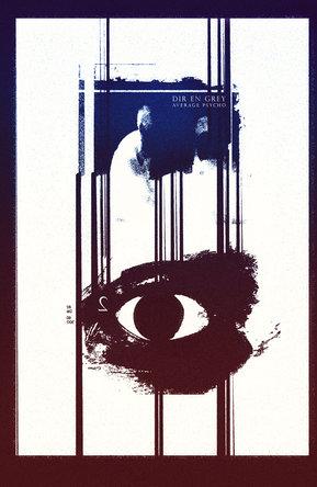DVD 『AVERAGE PSYCHO 2』 (okmusic UP's)