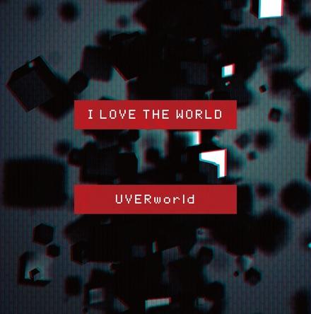 シングル「I LOVE THE WORLD」【初回生産限定盤】(CD+DVD) (okmusic UP's)