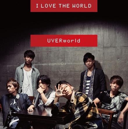 シングル「I LOVE THE WORLD」【通常盤】(CDのみ) (okmusic UP's)