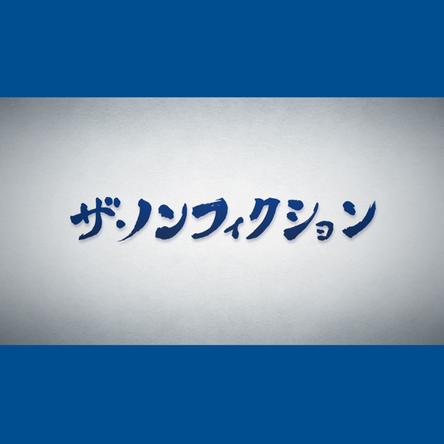 配信曲「サンサーラ」 (okmusic UP's)