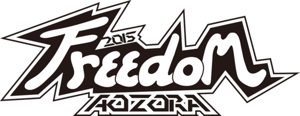 『FREEDOM aozora 2015』ロゴ (okmusic UP's)