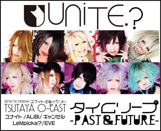 ユナイト主催「タイムリープ -PAST & FUTURE-」 (okmusic UP's)