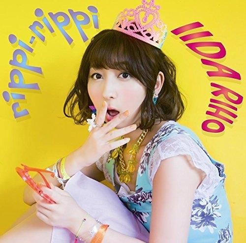 オリコン週間アルバムランキング初登場7位を獲得した、飯田里穂ソロデビューアルバム『rippi-rippi』(写真は初回限定盤Aジャケット)