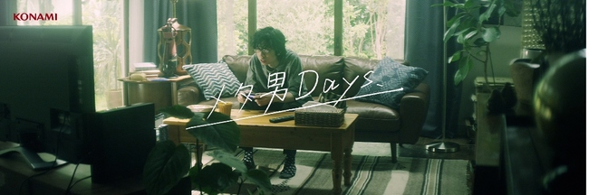 ショートフィルム「メタ男Days」